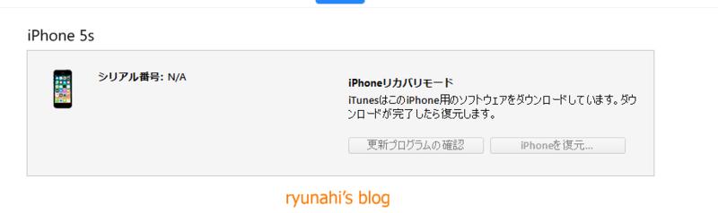 f:id:ryunahi:20170930091546p:plain