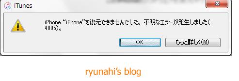 f:id:ryunahi:20170930091550p:plain