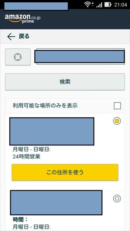 f:id:ryunahi:20171029094818j:plain