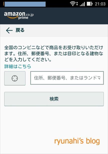 f:id:ryunahi:20171029094824j:plain
