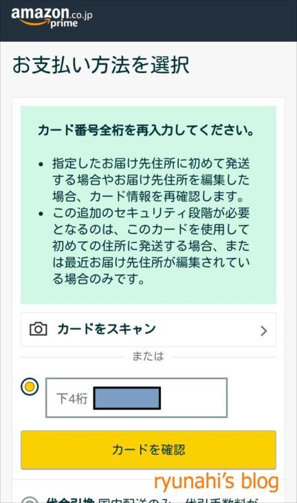 f:id:ryunahi:20171029172556j:plain
