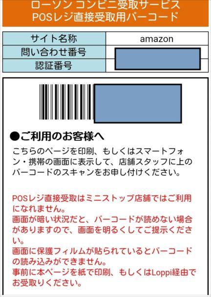 f:id:ryunahi:20171030205551j:plain