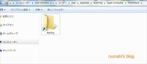 f:id:ryunahi:20171211211805j:plain