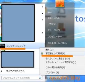 f:id:ryunahi:20171211211808j:plain
