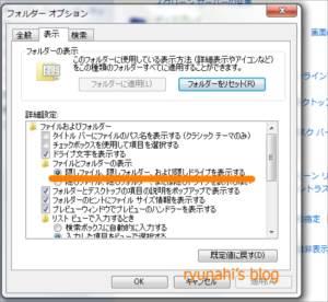 f:id:ryunahi:20171211211810j:plain