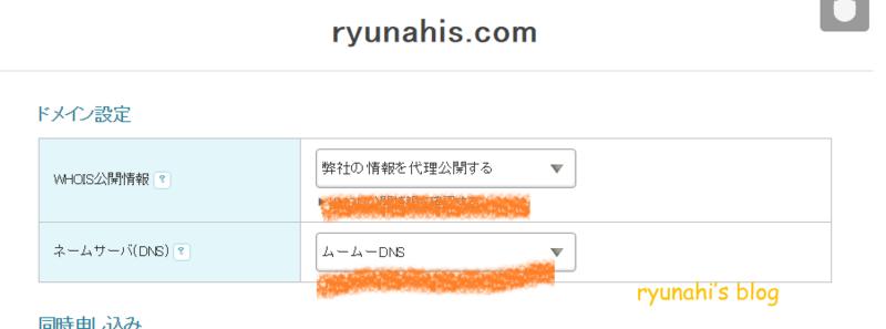 f:id:ryunahi:20180104124350p:plain