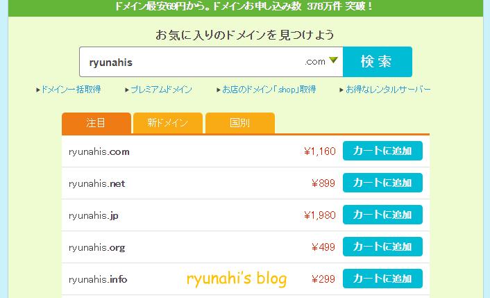 f:id:ryunahi:20180104124353p:plain