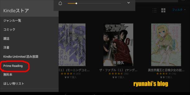 f:id:ryunahi:20180210154357j:plain