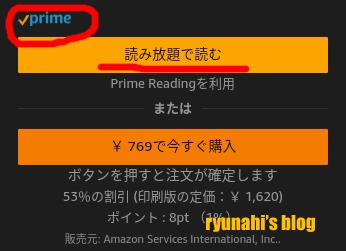 f:id:ryunahi:20180210171506p:plain