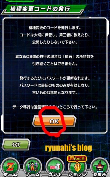 f:id:ryunahi:20180218204542j:plain