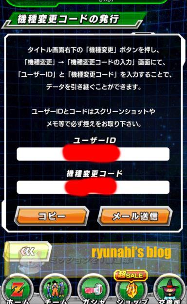 f:id:ryunahi:20180218204638j:plain