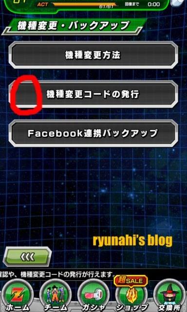 f:id:ryunahi:20180220231037j:plain
