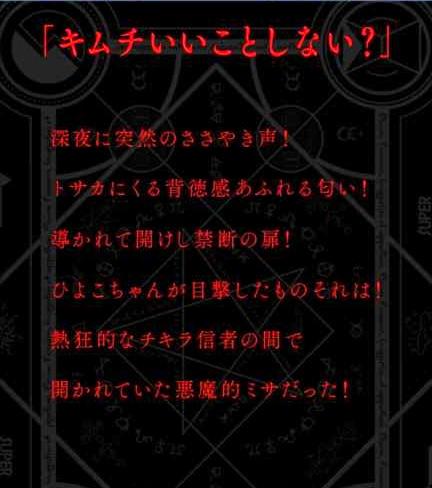 f:id:ryunahi:20180504095013j:plain