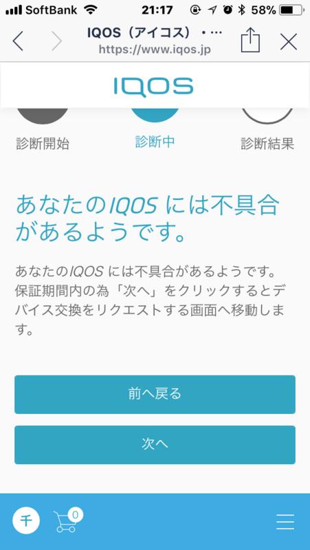 f:id:ryunahi:20180705212930p:plain