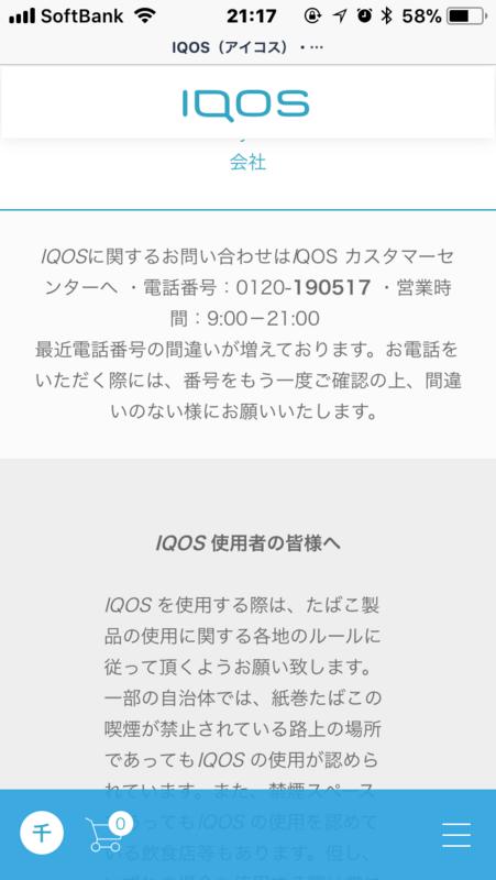 f:id:ryunahi:20180705212934p:plain