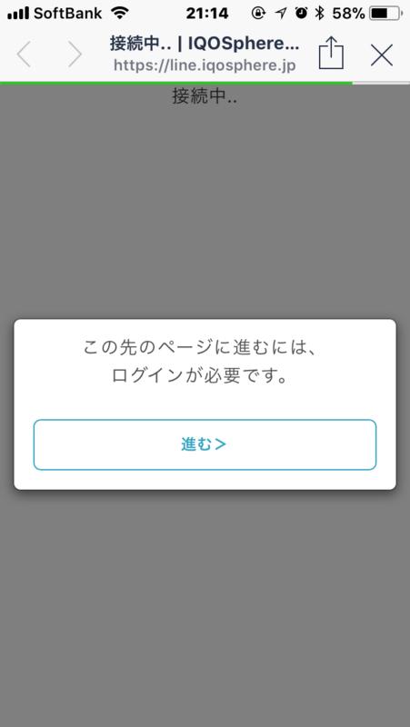 f:id:ryunahi:20180705213233p:plain