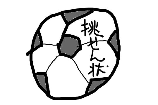 f:id:ryunahi:20181026210140p:plain