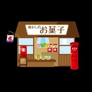 f:id:ryunahi:20190317161604j:image