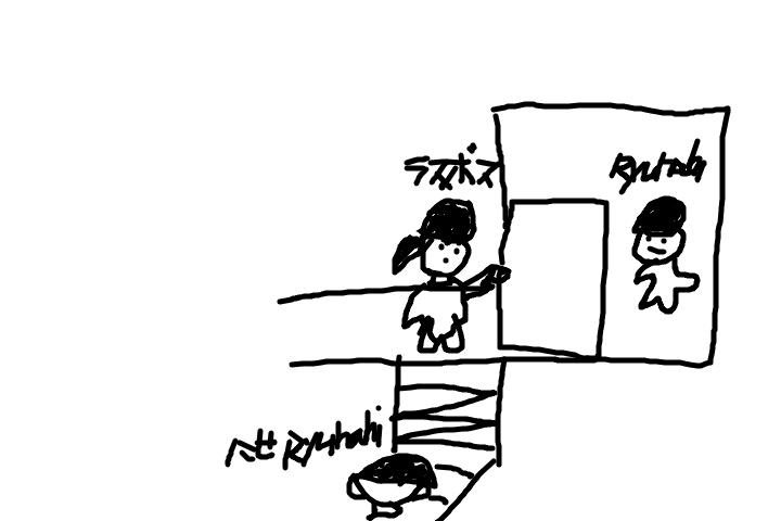 f:id:ryunahi:20190402212154p:plain