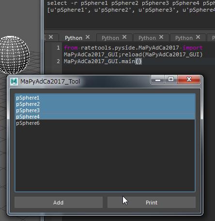 簡単に作れる MayaPyside-GUI - らてionn