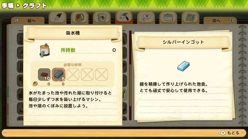 f:id:ryunosukemike:20210318171448j:plain