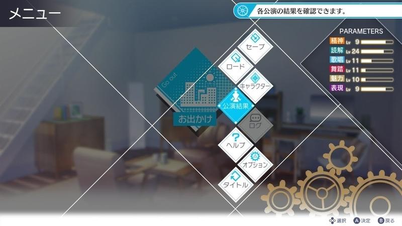 f:id:ryunosukemike:20210327103459j:plain