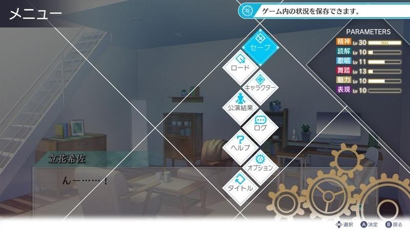 f:id:ryunosukemike:20210330093436j:plain