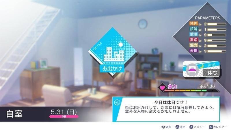 f:id:ryunosukemike:20210405104831j:plain