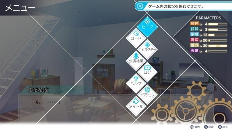 f:id:ryunosukemike:20210409172148j:plain