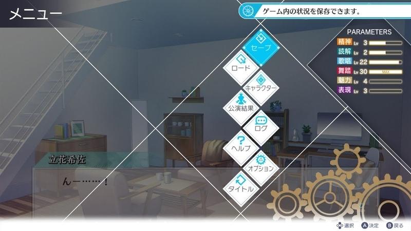 f:id:ryunosukemike:20210417173201j:plain