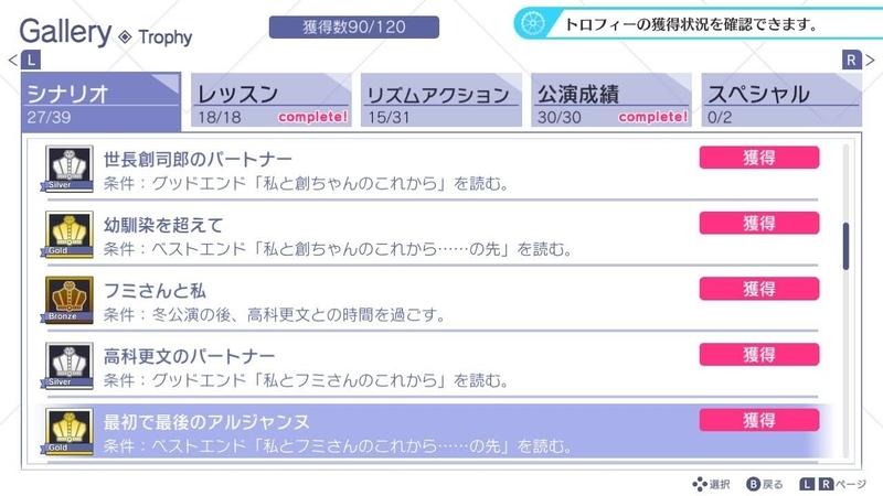 f:id:ryunosukemike:20210417173230j:plain