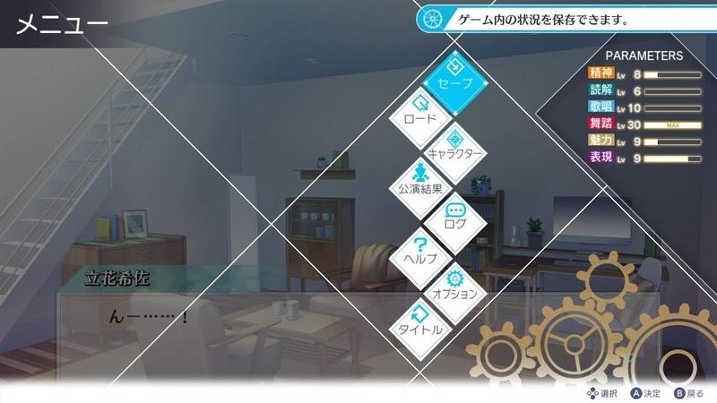 f:id:ryunosukemike:20210421153328j:plain