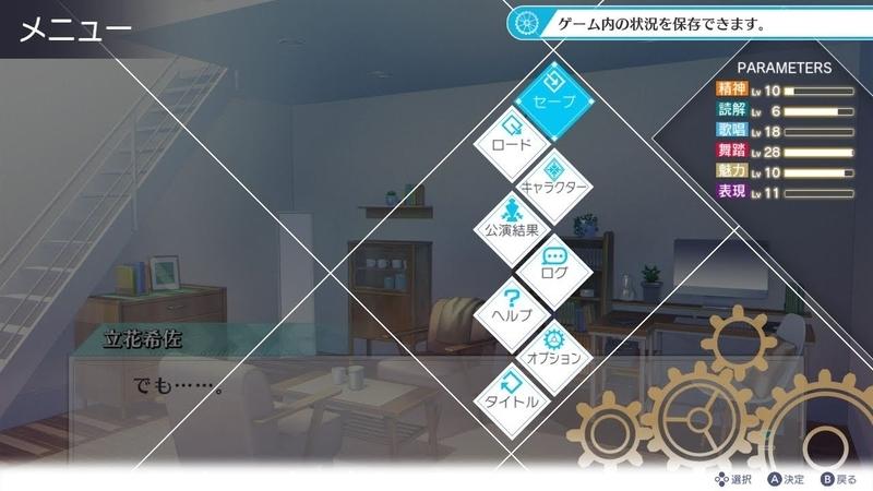 f:id:ryunosukemike:20210421153348j:plain