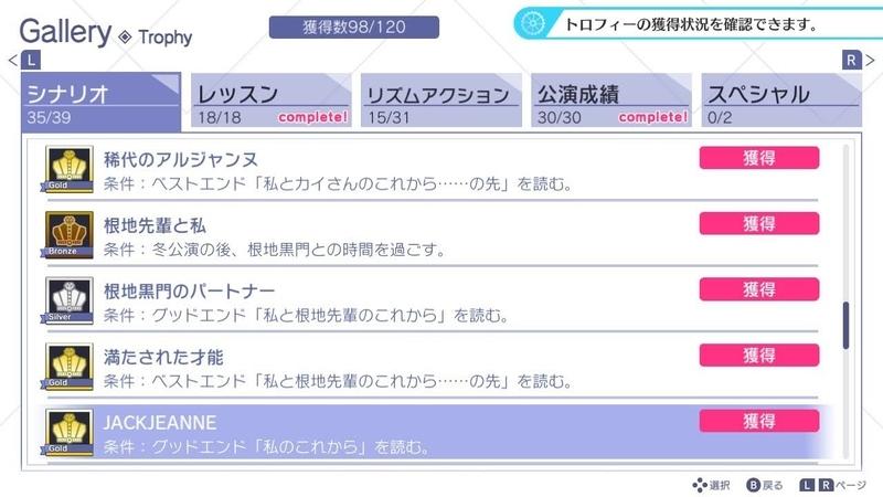 f:id:ryunosukemike:20210421153504j:plain