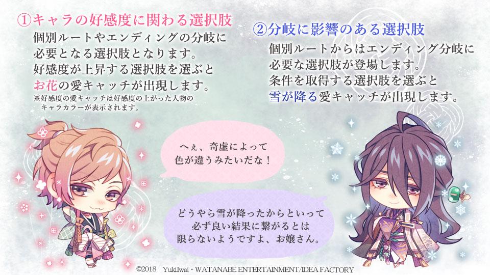 f:id:ryunosukemike:20210801092023j:plain