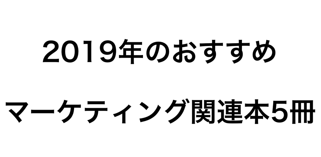 f:id:ryunryun33:20181218155845j:plain