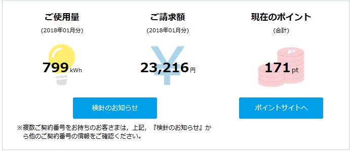 f:id:ryura9:20180127125547p:plain
