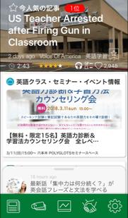f:id:ryura9:20180303224957p:plain