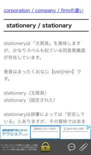 f:id:ryura9:20180304095840p:plain