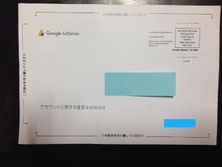 f:id:ryura9:20180418234528j:plain