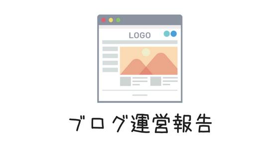 f:id:ryura9:20180419040953p:plain