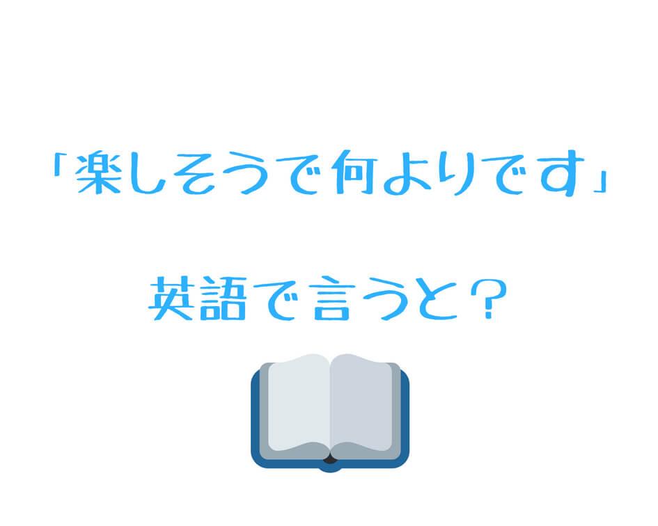 f:id:ryura9:20180623222900j:plain