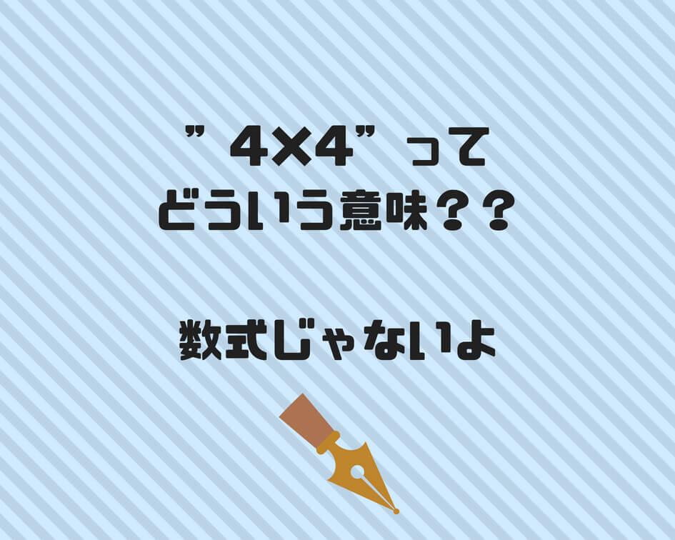 f:id:ryura9:20180729141638j:plain