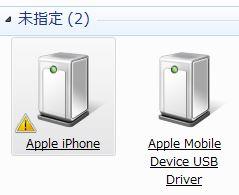 「スタートボタン」→「デバイスとプリンター」で確認