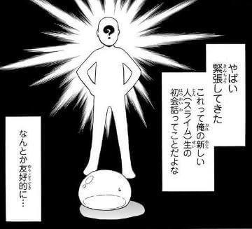 f:id:ryura9:20180819213008j:plain