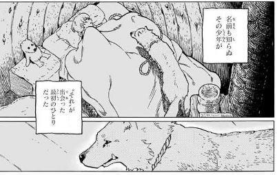 f:id:ryura9:20180819215215j:plain