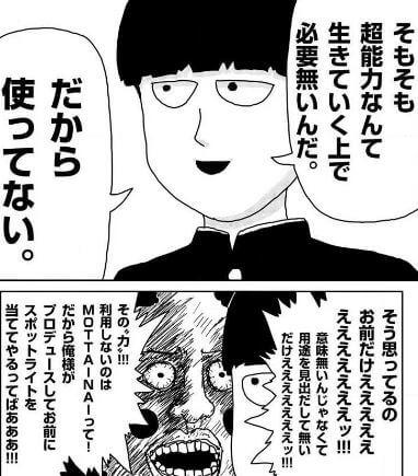 f:id:ryura9:20180820133733j:plain