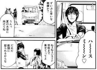 f:id:ryura9:20180820133928j:plain