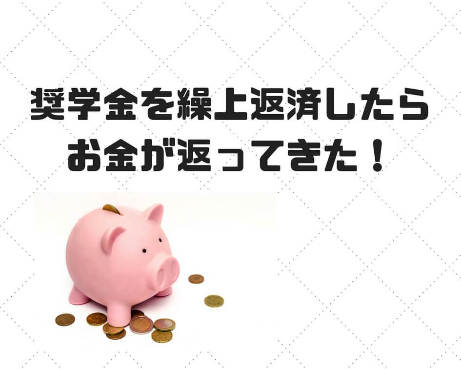 f:id:ryura9:20180825155639j:plain