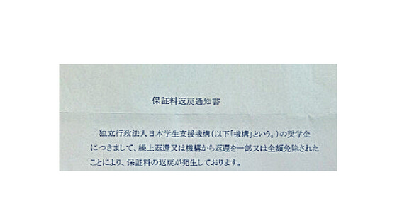 f:id:ryura9:20180825155727j:plain